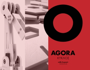 Humerus@biennale_agora